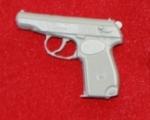 Пистолет Макарова(ПМ)